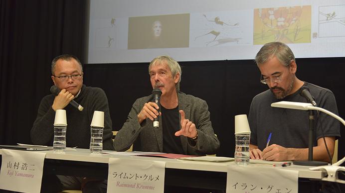コンテンポラリーアニメーション入門第26回講座:ライムント・クルメ『だまし絵、主と従の反転』