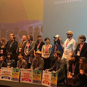 受賞報告:新千歳空港国際アニメーション映画祭2017
