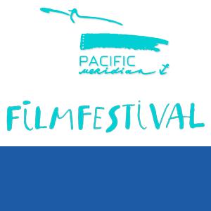 第16回環太平洋国際映画祭「パシフィック・メリディアン」