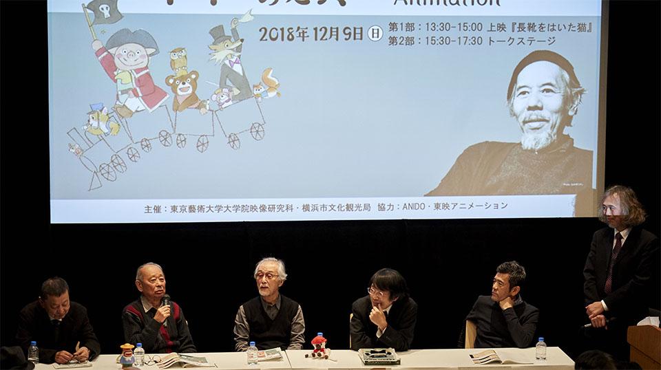 公開講座 「OPEN TRADITION 2018」 鉛筆1本の線から生まれたアニメーション-森康二の足跡- 開催
