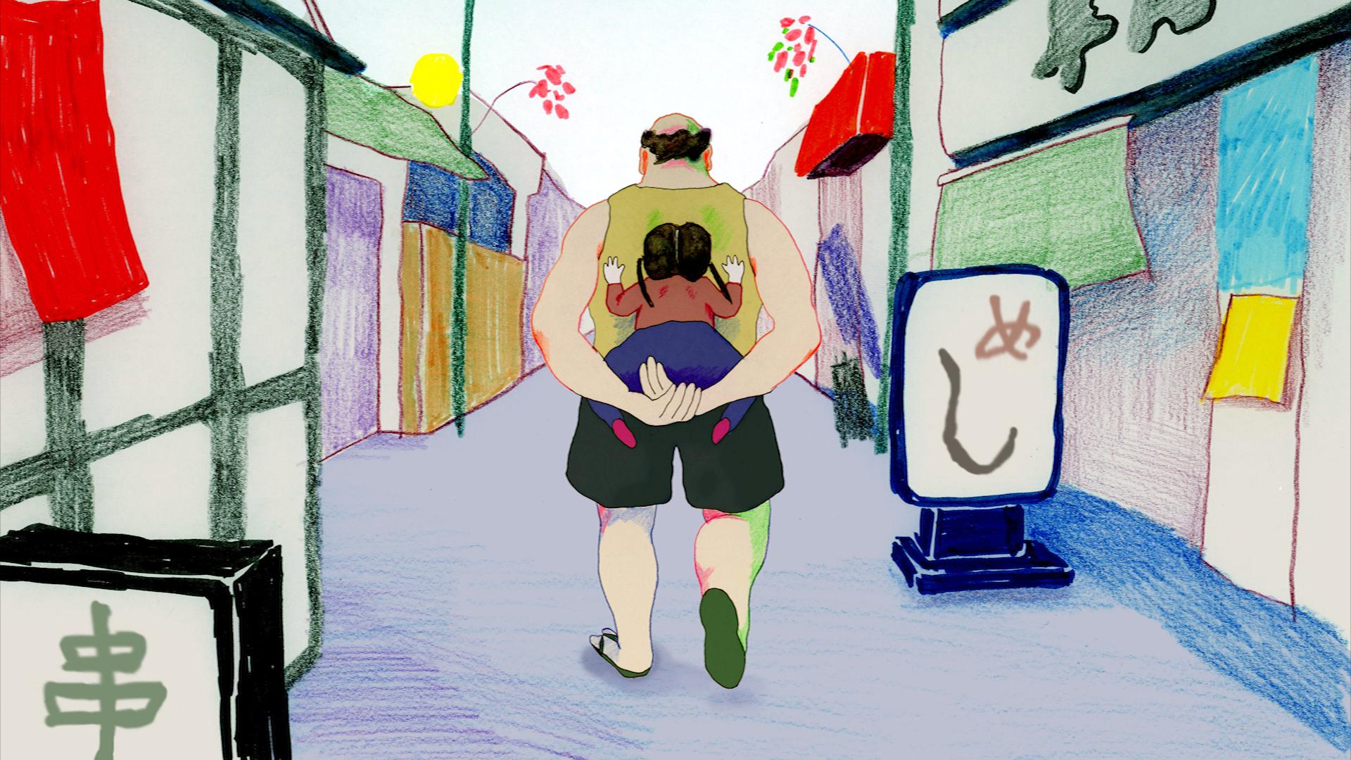 かえりみち / 木山瑞嬉