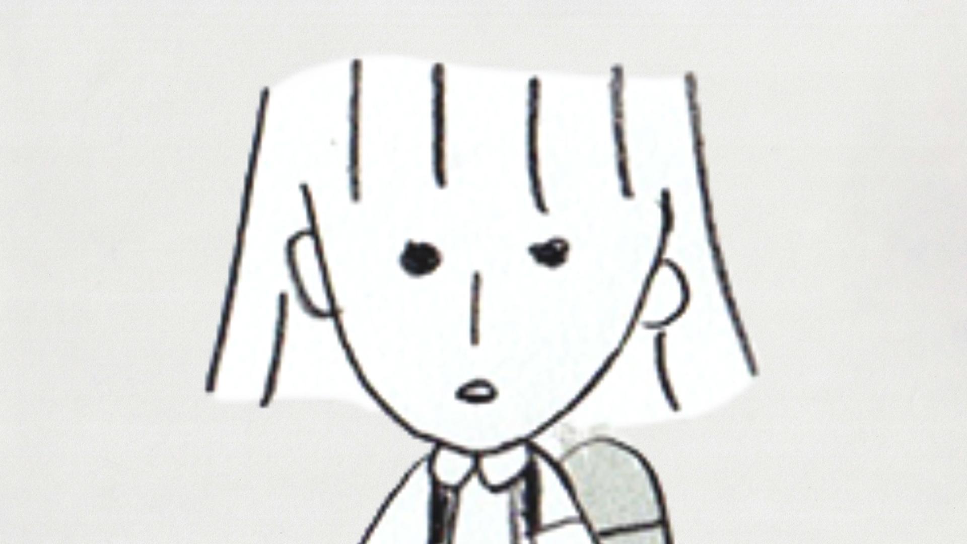 わたしルール / 前畑侑紀